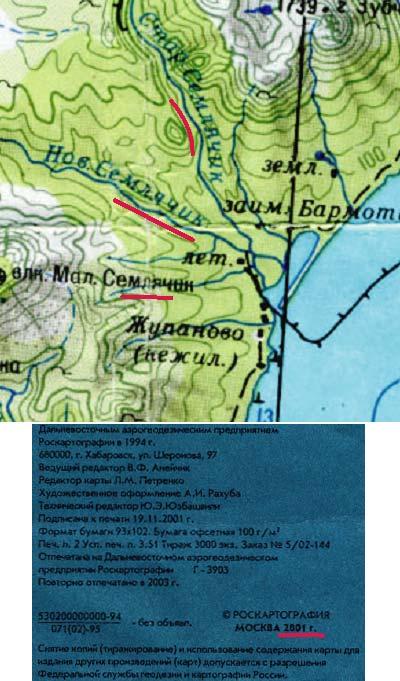 Карта Камчатки (2001)