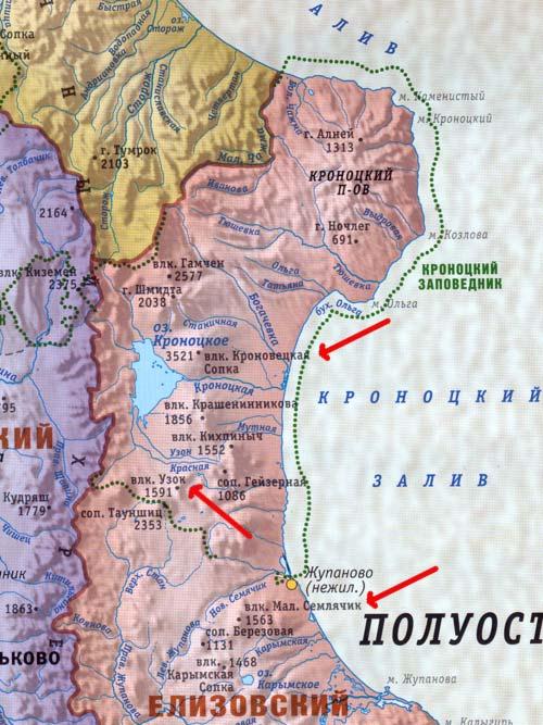 Фрагмент карты Камчатского края (2008 год); стрелками указаны ошибки на карте (правильно: Узон, Семячик, Кроноцкая)