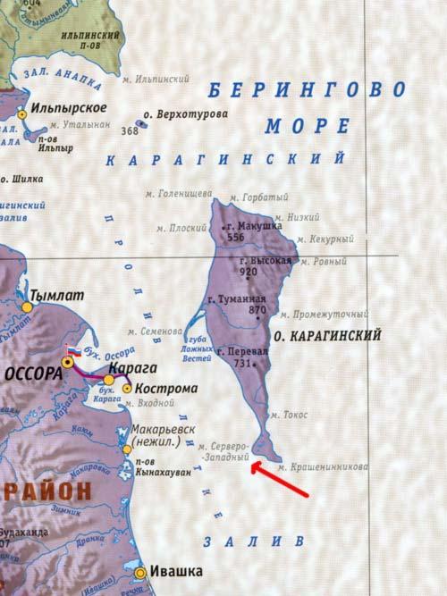 Фрагмент карты Камчатского края (2008 год); стрелкой указана ошибка на карте (правильно: Северо)