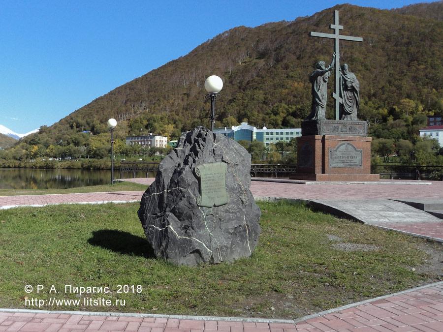 Памятный знак со словами Беринга на берегу Култучного озера.