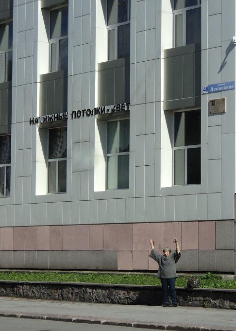 Мемориальная доска Б.И.Дыбовскому на улице Ленинской. Сентябрь 2020года. Авторфото:Р.Пирагис