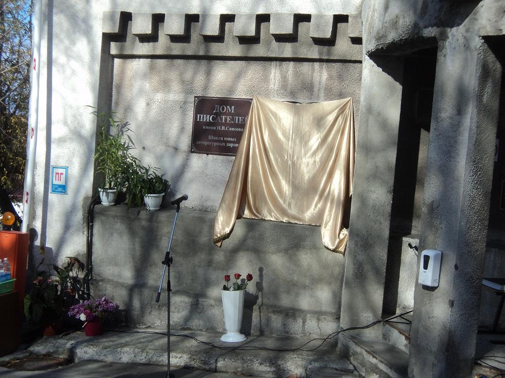 Настене справа— мемориальная доска Е.В.Гропянову перед её открытием. 16октября 2020 года. Фото Р.Пирагис